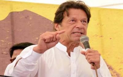 تحریک انصاف کے چیئرمین عمران خان آج لاہورکا دورہ کرینگے۔