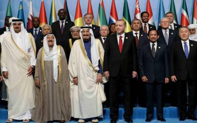 او آئی سی کے فلسطین کی صورت حال سے متعلق غیر معمولی اجلاس کے بعد اعلامیہ جاری