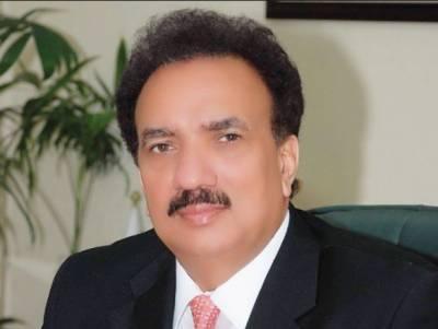سابق وزیر داخلہ رحمان ملک نے موٹروے مری سے ملحقہ علاقے کی شاہراہ اور بابڑی گاؤں کو شہید کرنل سہیل عابد کے نام سے منسوب کرنے کا مطالبہ کردیا،