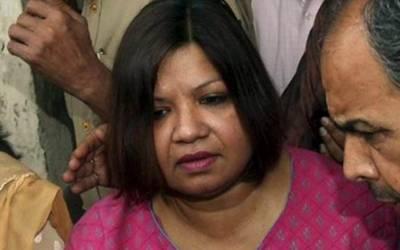 پاکستان کیلئے جاسوسی کا الزام، بھارتی عدالت نے اپنی ہی سفارتکار کومجرم قرار دے دیا