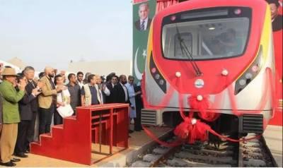 وزیراعلیٰ پنجاب شہبازشریف سے چینی وفد نے ملاقات کی جس میں اورنج لائن ٹرین منصوبے کو جلد سے جلد مکمل کرنے پر اتفاق کیا گیا،