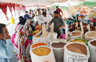 عوام کوریلیف فراہم کرنے کیلئے سستے رمضان بازار لگائے گئے