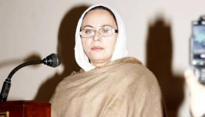 ڈاکٹر رقیہ نے اپنا استعفی گورنر بلوچستان کو بھجوادیا ہے۔