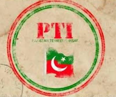 پی ٹی آئی نے برسر اقتدار آتے ہی جنوبی پنجاب صوبہ بنانے کا اعلان کردیا