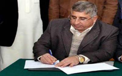 پی ٹی آئی کی آشیرباد: صاحبزادہ سعید بیک وقت 5 عہدوں پر تعینات