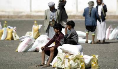 اقوام متحدہ کی ایک رپورٹ کے مطابق عالمی بینک نے یمن کے 15 لاکھ سے زائد متاثرہ خاندانوں کو امدادی رقم دی ہے