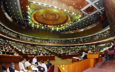 قومی اسمبلی میں حکومت کی دو قراردادیں متفقہ طور پر منظور