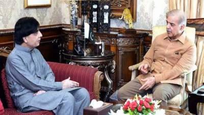 CM Shahbaz Sharif Statement About Ch Nisar.