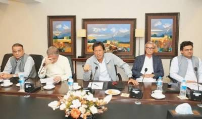 تحریک انصاف نے الیکشن کمیشن سے فاٹا میں انتخابات کی تاریخ مقرر کرنے کا مطالبہ کردیا