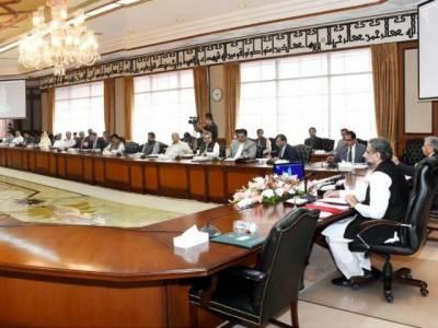 وزیراعظم کی تنخواہ بڑھنے،3سابق جرنیلوں کے خلاف کارروائی زیرغورآنے کاامکان