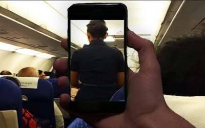 بھارت: ایئر ہوسٹس کا سینیئرافسر پر ہراساں کرنے کا الزام