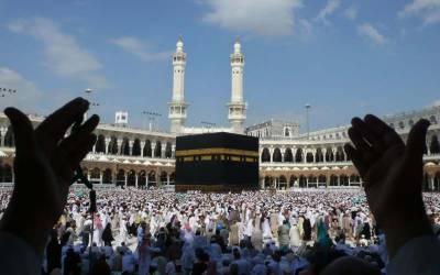 سعودی عرب میں 100نیپالی کا ایک ساتھ قبول اسلام