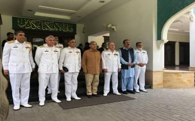 حکومت پنجاب اور پاک نیوی کے درمیان مفاہمت کی یادداشت پر دستخط ہوگئے