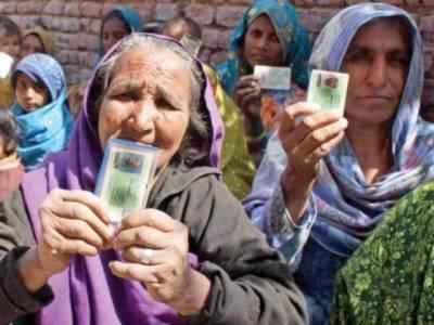 مرد اور خواتین ووٹرز کے درمیان سب سے زیادہ فرق پنجاب میں 66 لاکھ 87 ہزار 1 سو 16 ہے