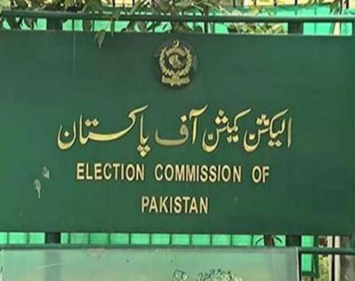 الیکشن کمیشن نے عام انتخابات دو ہزار اٹھارہ کے شیڈول کااعلان کر دیا