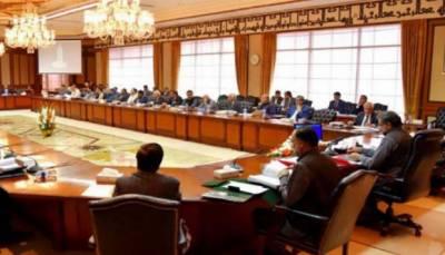 شاہد خاقان عباسی کی زیرصدارت وفاقی کابینہ کا آخری اجلاس، کابینہ نے اصغرخان کیس میں تحقیقاتی اور پراسیکیوشن ادارے کوقانون کے مطابق کارروائی شروع کرنے کی ہدایت کردی