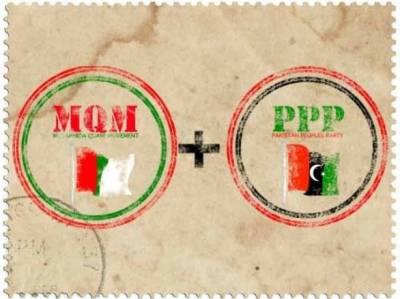سندھ کے نگراں وزیراعلیٰ کے لئے پیپلزپارٹی اورایم کیوایم نے متفقہ طورپر فضل الرحمان کے نام کااعلان کردیا،
