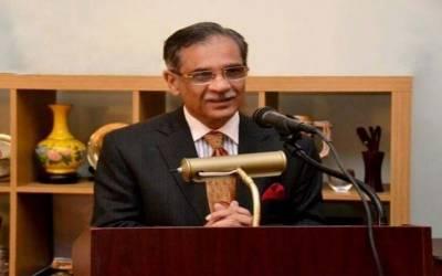 اصغر خان کیس: ایک ذیلی کمیٹی بنا کر حکومت بھاگ گئی۔ چیف جسٹس ثاقب نثار