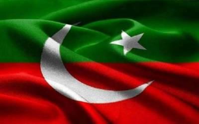 پی ٹی آئی نے سندھ میں قومی وصوبائی اسمبلی کے حلقوں کے لیے امیدواروں کا اعلان کردیا