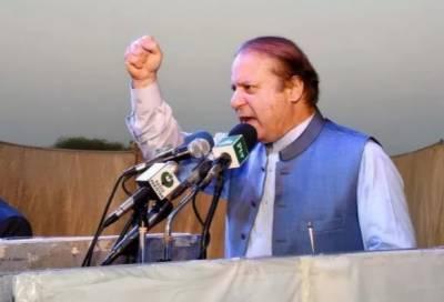 الیکشن ملتوی نہیں ہونےدیںگے،بلوچستان اسمبلی میں لوگ پتانہیں کس کی بولی بول رہےہیں،ایک انٹرویوکی بنیاد پرنواز شریف پرغداری کاالزام لگادیاگیا،سابق وزیر اعظم نواز شریف