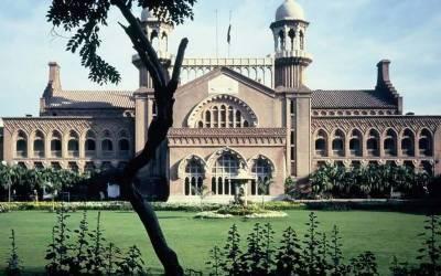 لاہور ہائیکورٹ نے کاغذات نامزدگی میں ترمیم کالعدم قراردے دی۔