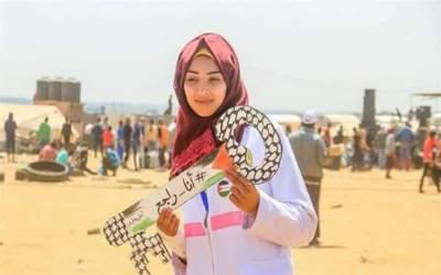 غزہ پٹی میں صیہونی افواج کی فائرنگ سے ایک فلسطینی نرس شہید