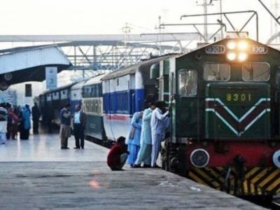 عیدالفطر پر مسافروں کو کرایوں میں 30 فیصد رعایت دی جائے گی، ترجمان پاکستان ریلویز