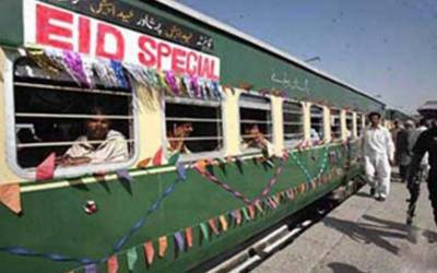 پاکستان ریلویز کا عید پر 5 اسپیشل ٹرینوں کا شیڈول جاری