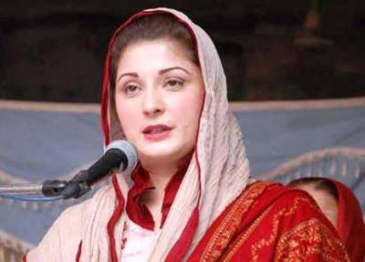 Mary received nomination papers from the NA 125.