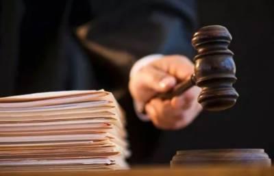 کے پی ٹی ہاؤسنگ سوسائٹی میں پلاٹوں کی غیر قانونی الاٹمنٹ کراچی کی احتساب عدالت نے گیارہ مفرورملزمان کےناقابل ضمانت وارنٹ گرفتاری جاری کردیے