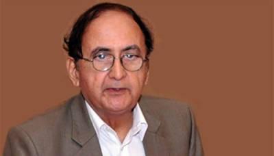 اسلام آباد: پروفیسر حسن عسکری کو نگران وزیراعلیٰ پنجاب مقرر کردیا گیا۔