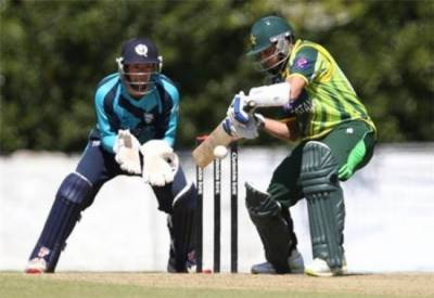 The Pakistan Cricket Team reached Scotland for the victory of victory.