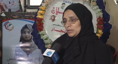 Death of Gaza female paramedic in anti-Israel protests distresses family, coworkers
