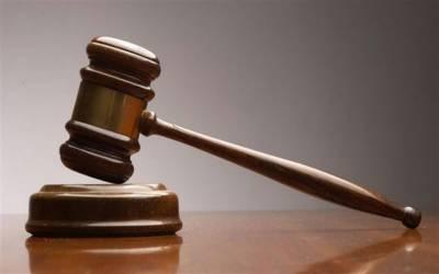 عید کے دوران 52 عدالتیں کام کریں گی۔ سعودی وزارت انصاف