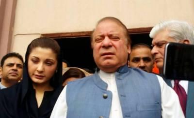 مجھے تاحیات نا اہل کر دیا۔ سنگین غداری کے مقدمے میں ملوث پرویز مشرف کو الیکشن لڑنے کی اجازت مل گئی۔ سابق وزیراعظم نوازشریف
