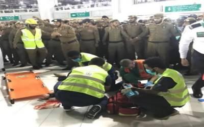 35 سالہ شخص نے مسجد الحرام کی بالائی منزل سے چھلانگ لگاکرخود کشی کرلی