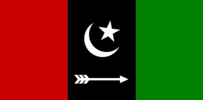 پاکستان پیپلزپارٹی کی بڑی خبر سامنے آگئی