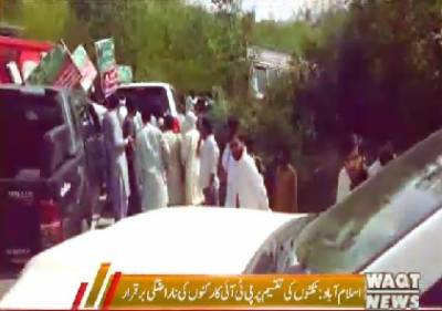 PTI workers protest outside Bani Gala over party tickets dispute