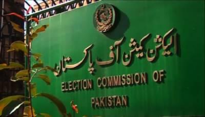 الیکشن کمیشن کے شیڈول کے مطابق کاغذات نامزدگی کی جانچ پڑتال 19 جون تک ہوگی