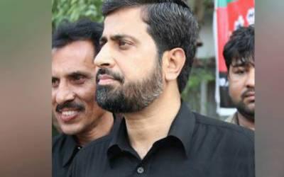تحریک انصاف نے فیاض الحسن چوہان سے پی پی سترہ راولپنڈی کا ٹکٹ واپس لے لیا۔
