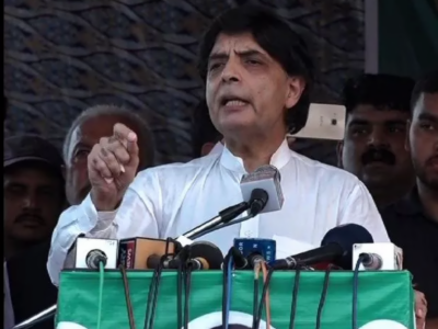 Ch Nisar to contest polls as independent candidate on 4 NA seats