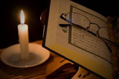 Lailatul Qadr to be observed tonight