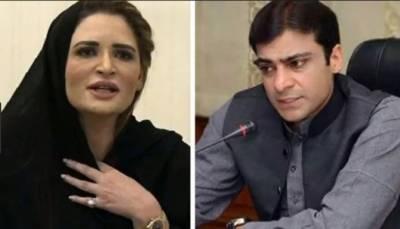 حمزہ شہباز اور عائشہ احد نے ایک دوسرے کے خلاف تمام کیسز واپس لے لیے