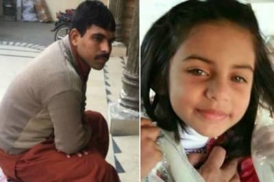 سپریم کورٹ آف پاکستان نے زینب قتل کیس کے مجرم کی سزائے موت کےخلاف اپیل خارج کردی
