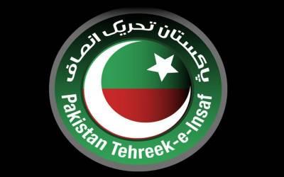 تحریک انصاف نے چیف الیکشن کمشنر کو خط لکھ دیا۔
