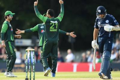 Pakistan Beat Scotland for 48 for the first T20 Match.