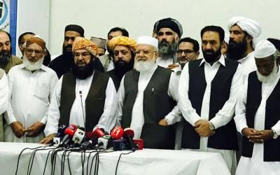 متحدہ مجلس عمل کے پارلیمانی بورڈ کے اجلاس میں پنجاب کی کچھ نشستوں پر فیصلہ نہیں ہوسکا