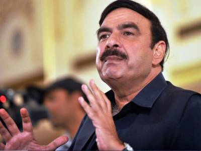 The Supreme Court gave Sheikh Rasheed an eligibility.