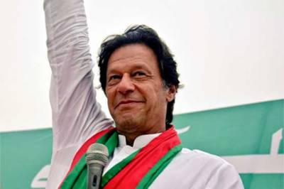 Concerns of old workers will be heard on issue of tickets.Imran Khan