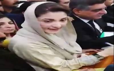 مسلم لیگ ن کی رہنما مریم نواز کاغذات نامزدگی کی جانچ پڑتال کیلئے ریٹرنگ افسر کے دفتر پہنچیں